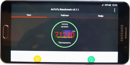 фото Samsung Galaxy Note 5 тест AnTuTu