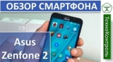 Плашка видео обзора 2 Asus ZenFone 2 ZE550ML