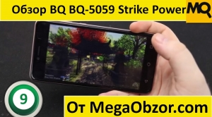Обзор BQ BQ-5059 Strike Power от MegaObzor.com