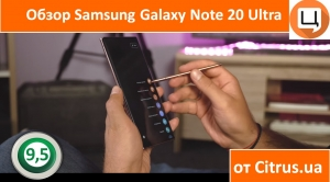 Обзор Samsung Galaxy Note 20 Ultra от Citrus