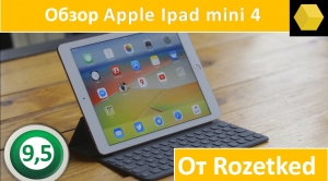 Обзор Apple Ipad Pro 9,7 от Rozetked